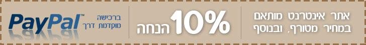 10-wide