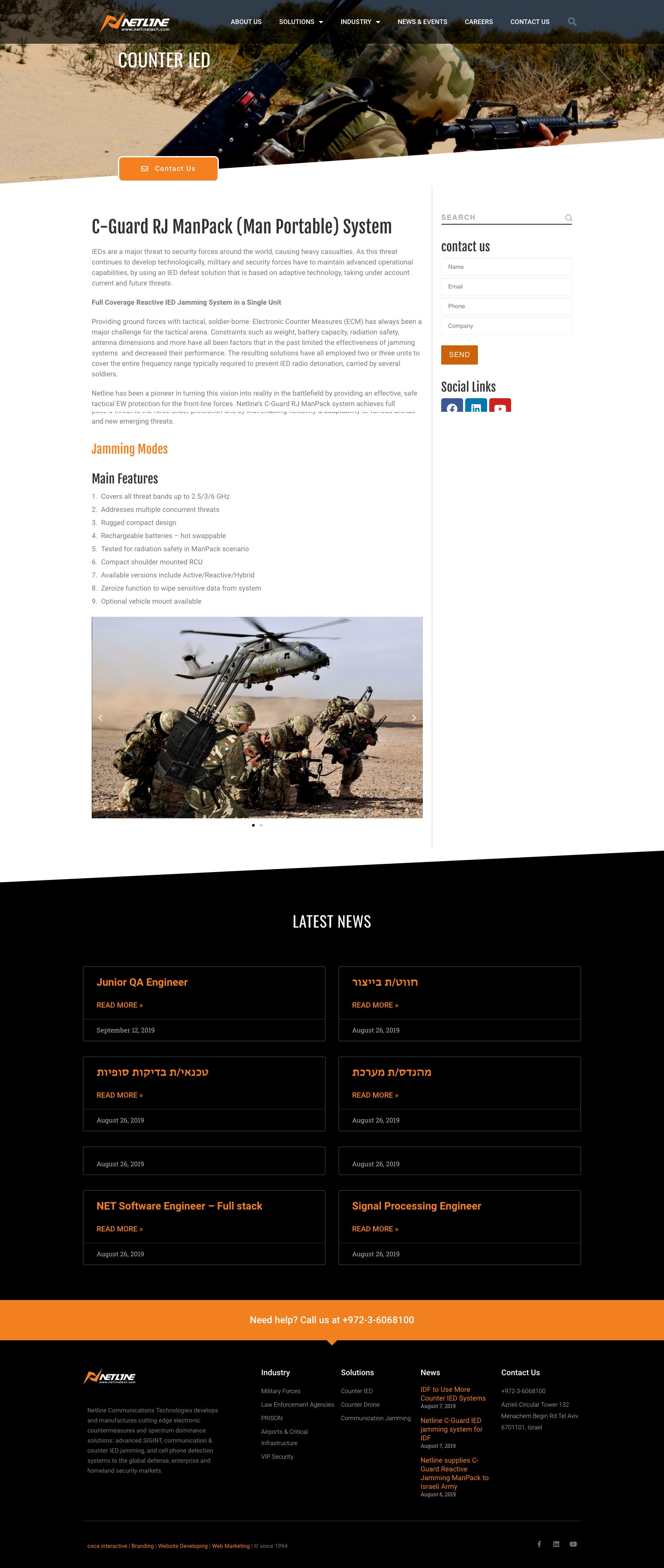 עיצוב אתר נטליין